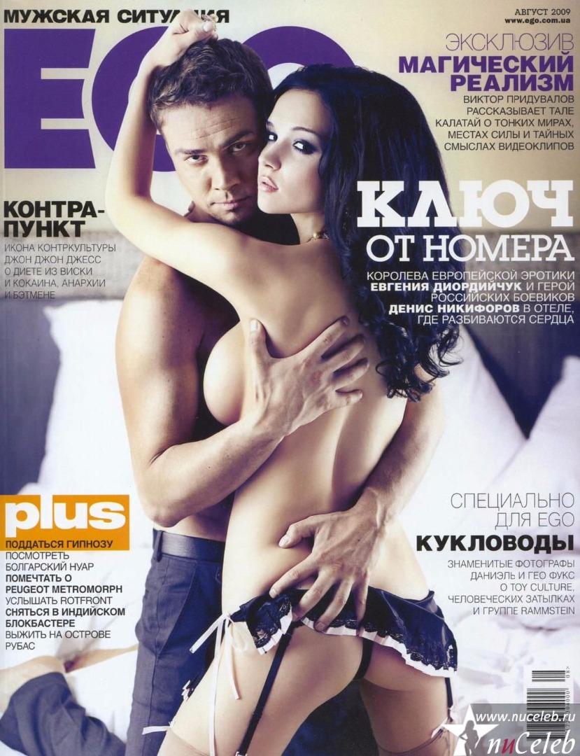 sayt-evropeyskoy-erotiki