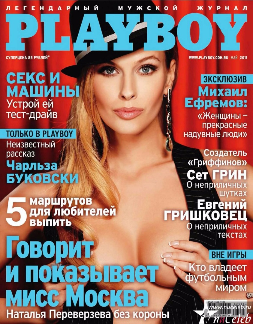 Подборка фото из мужских журналов