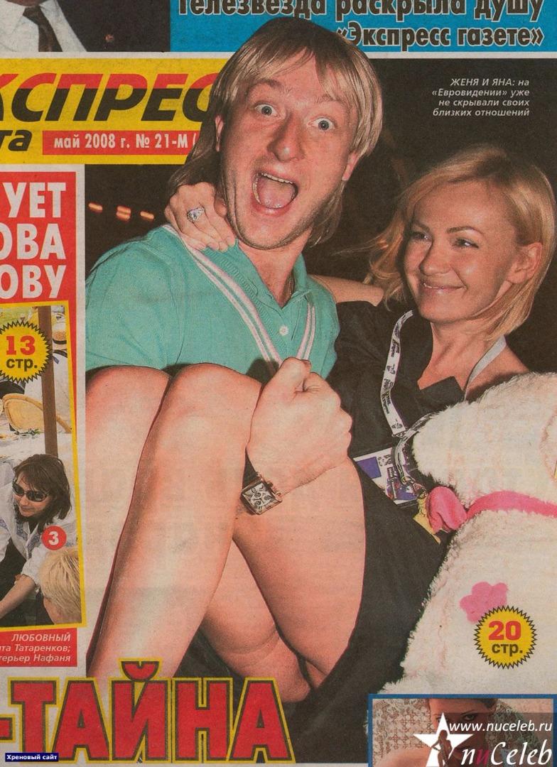 Голые знаменитости в экспресс газете фото 366-351