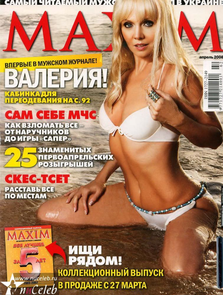 Большие дойки русских женщин порно фото
