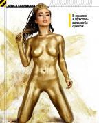 Обнаженное золото великая Серябкина на Мака на мае 0016