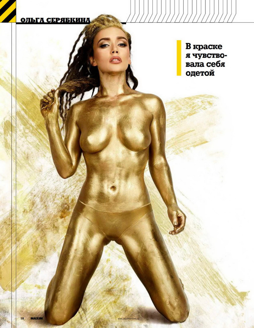 Титьки орг  голые знаменитости русские и иностранные