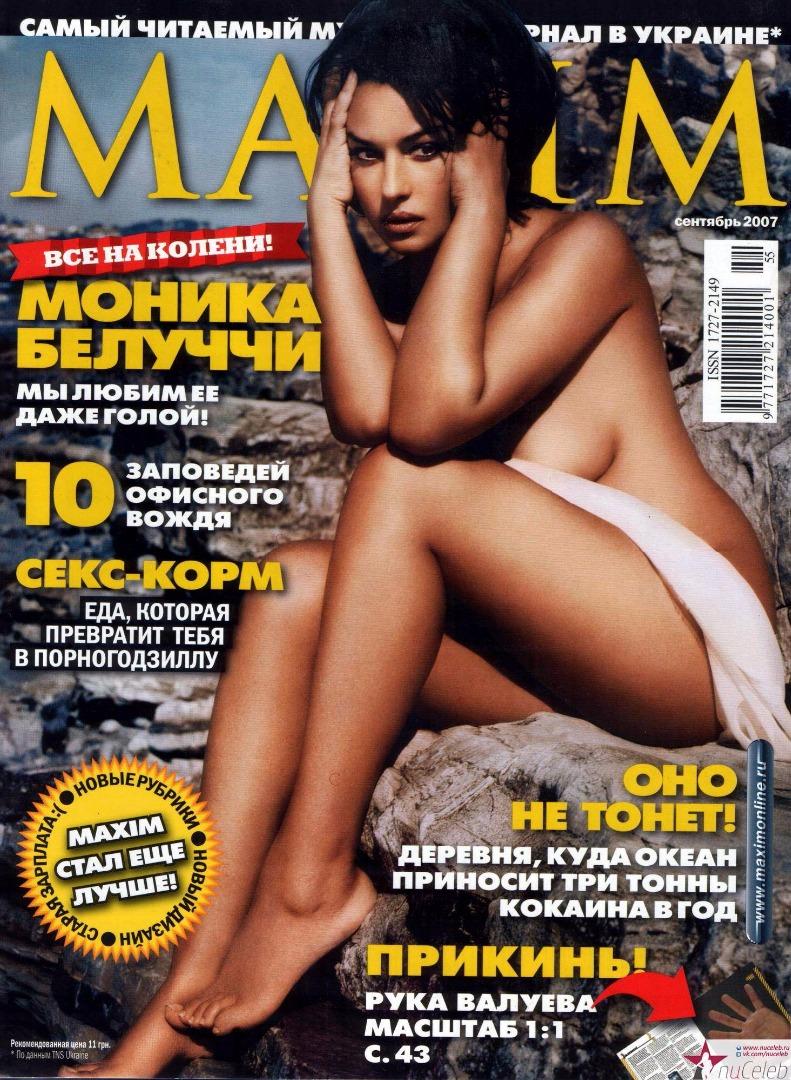 Бара артисты в эротических журналах