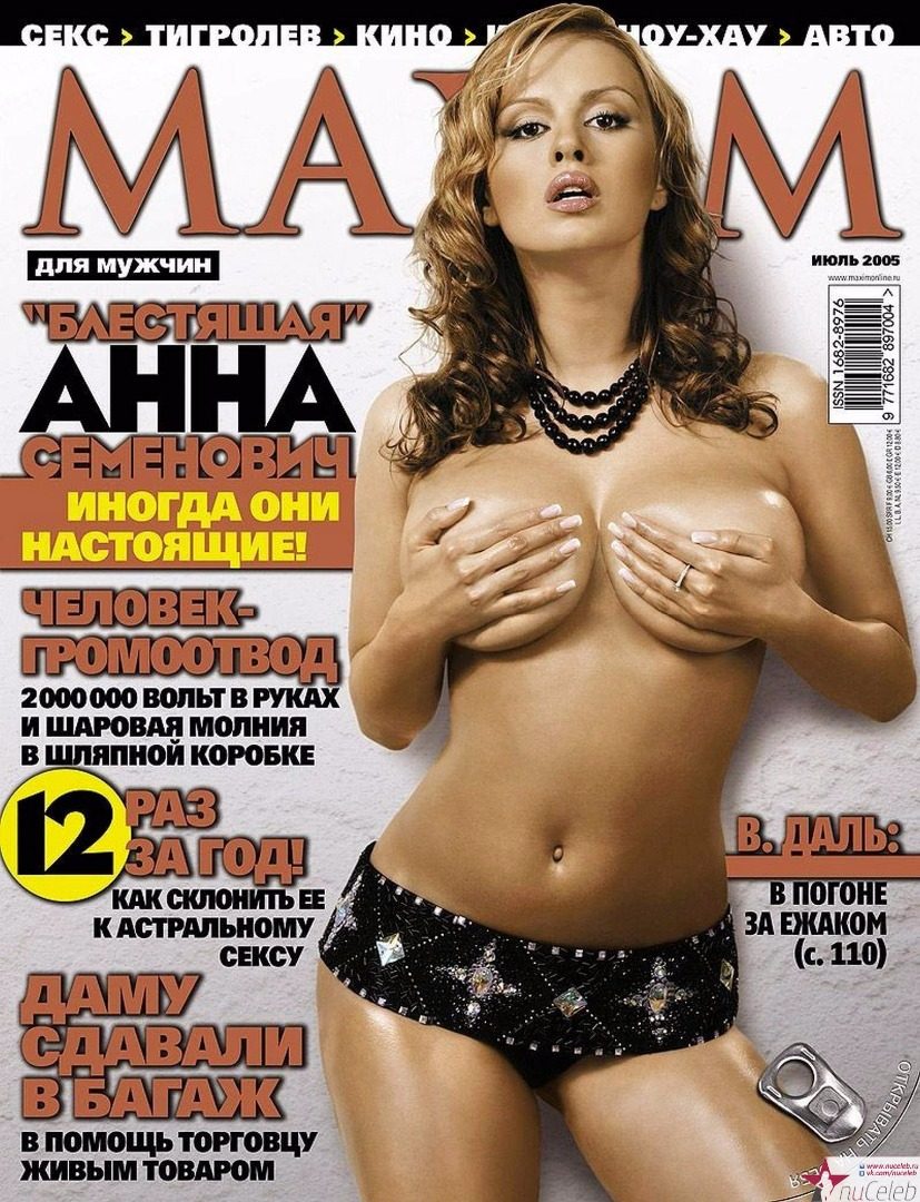 Живой журнал секс 26 фотография