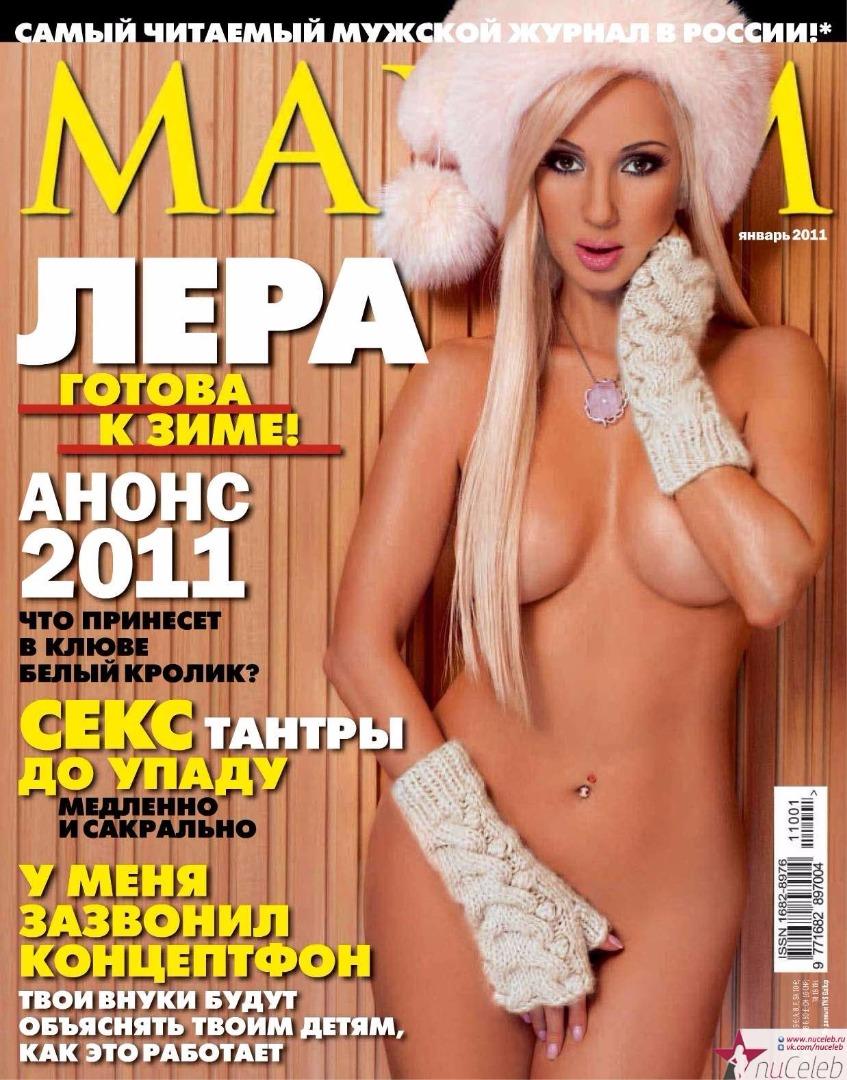 porno-parodiya-zolushka-na-russkom