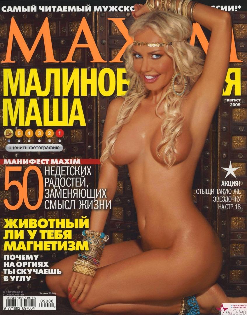 seks-marini-i-egora-molodezhka