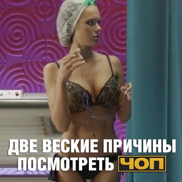 Личные откровенные фото Юлии Тимошенко