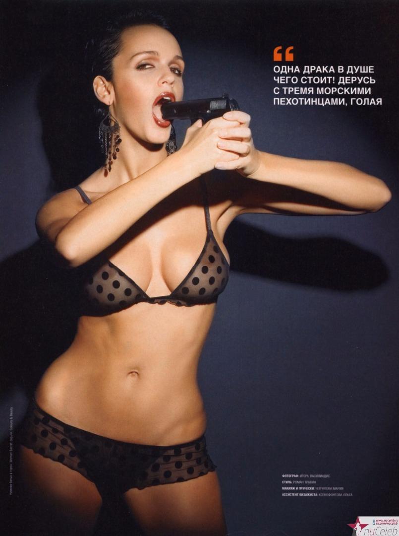 Певица слава в порно голая фото видео бесплатно онлайн фото 37-955