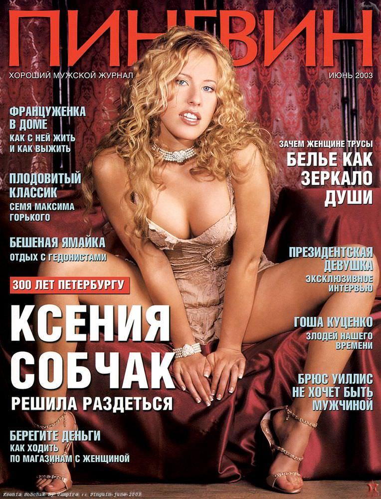 sobchak-kseniya-intim