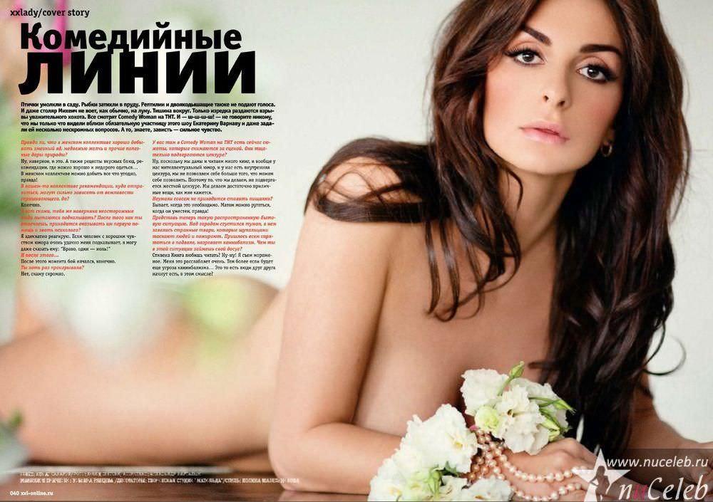 foto-golaya-varnava