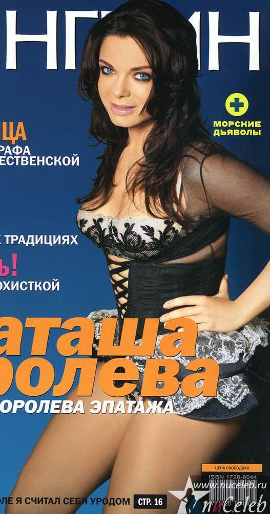 smotret-porno-hudenkaya-v-popku