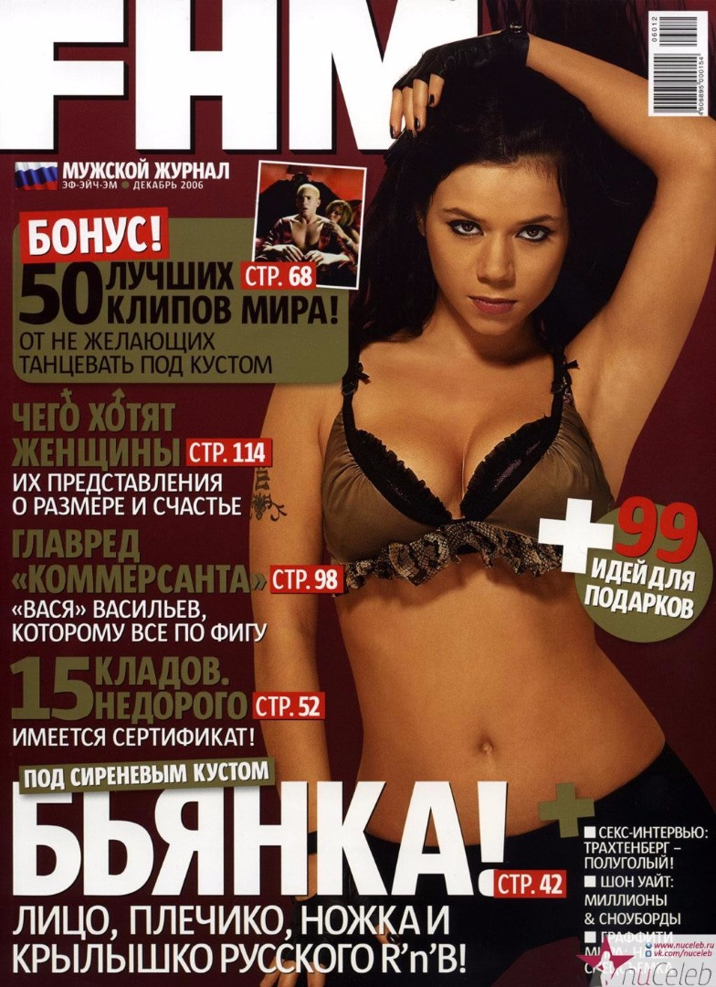 tatyana-lipnitskaya-golaya