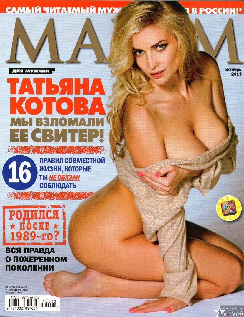 Голая Вера Брежнева певица и актриса видно её сиськи