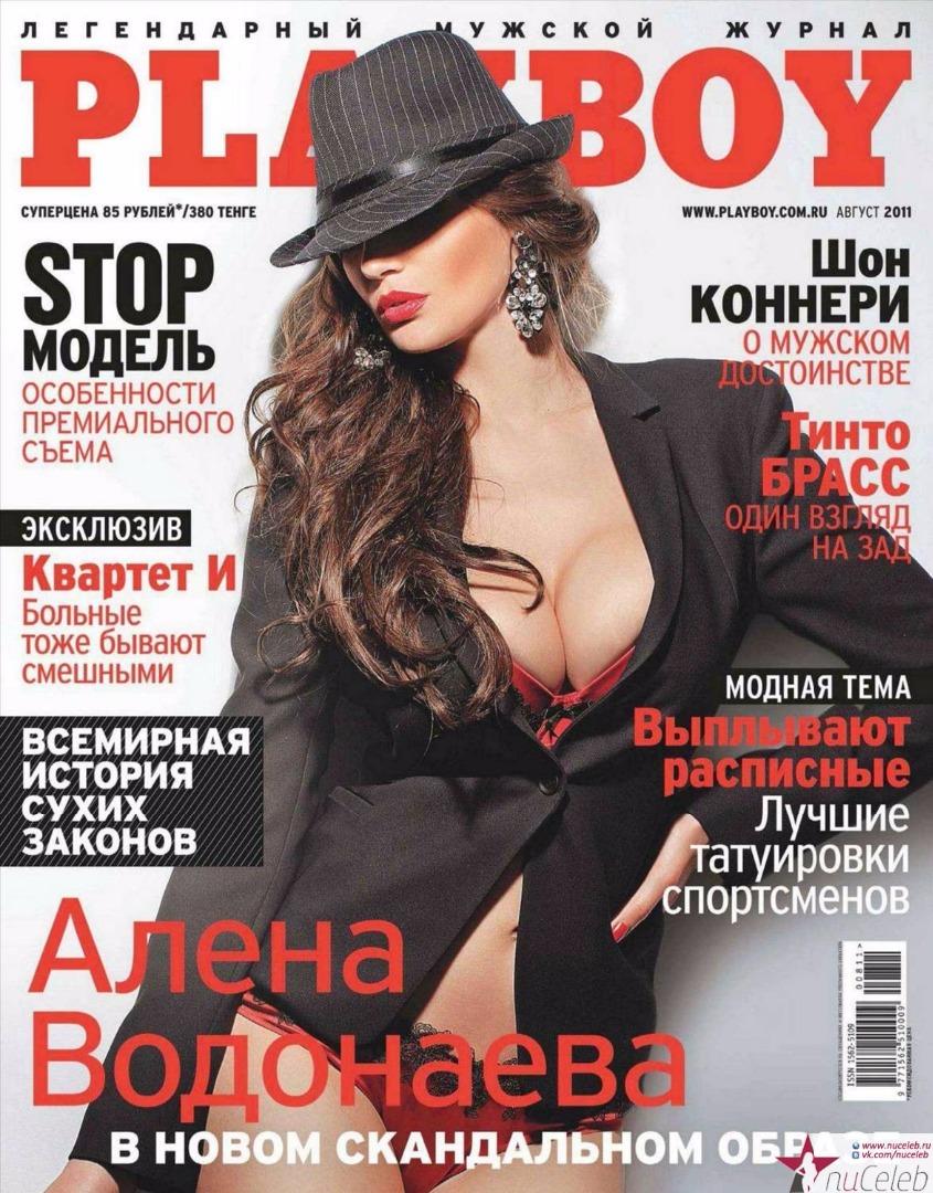 известная эротическая лучшие фото из эротических журналов мира красных трусах показала