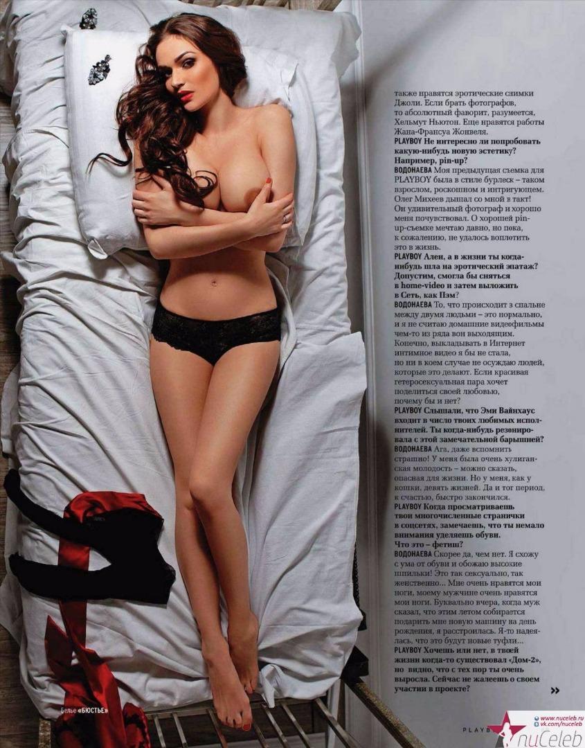 menshikov-i-vodonaeva-seks-video