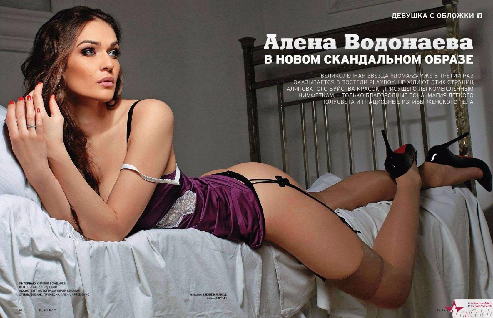 Степан меньшиков и алена водонаева интим 28 фотография