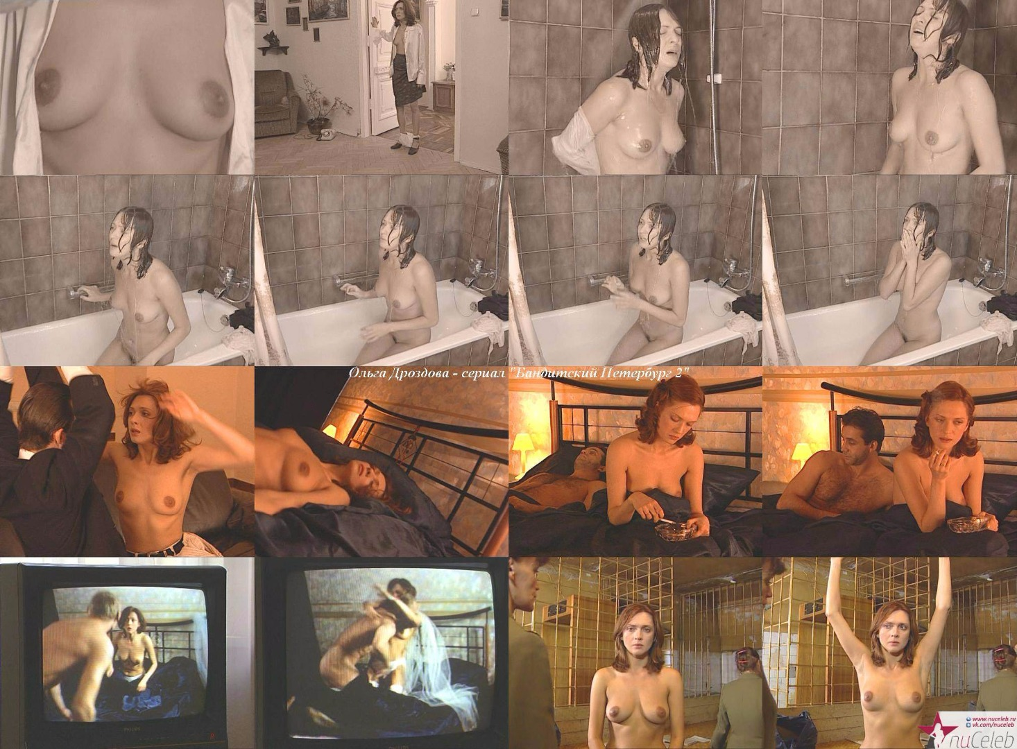 rossiyskie-filmi-s-erotikoy