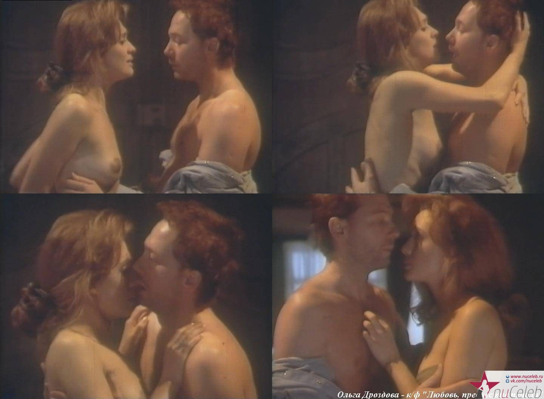 Эротические сцены с участием кабо