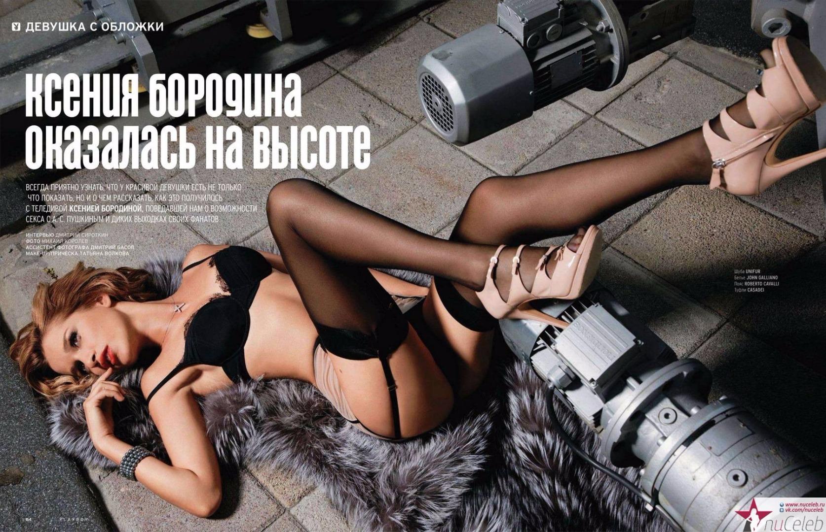 golie-foto-ksenieyu-borodinoy