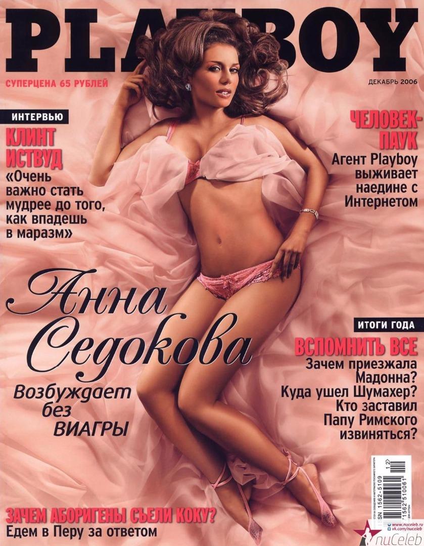Анна седокова в журнале плейбой, видео с порно площадки как снимается порно