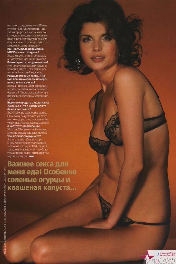 Голая Анна Азарова(29 фото)