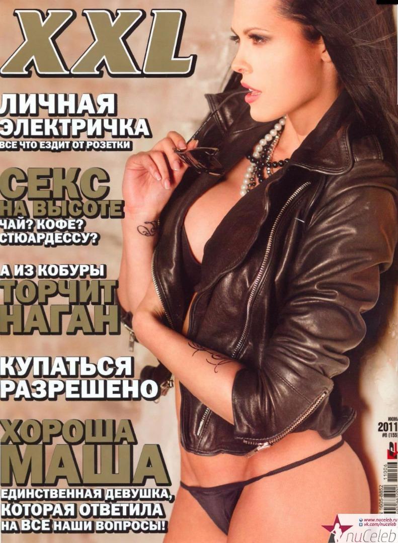 Ранетки, фейк и фото голых русских знаменитостей