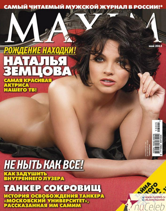 Журнал голые девушки смотреть онлайн #13