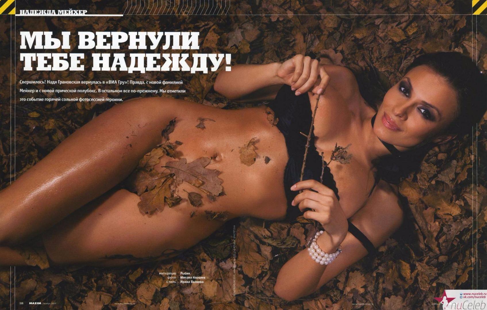 na-kurskoy-eroticheskiy-massazh