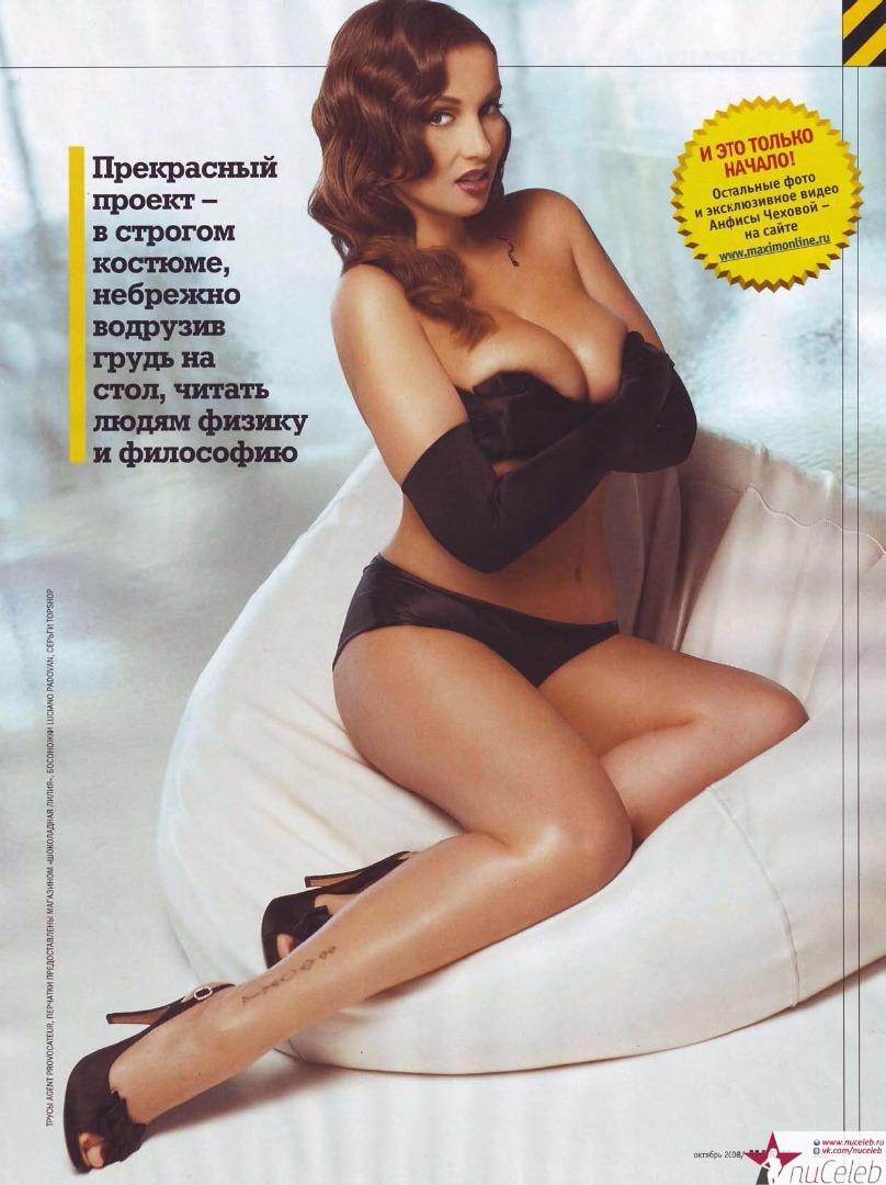 Эротические фото актрис россии чехова анфиса 15 фотография