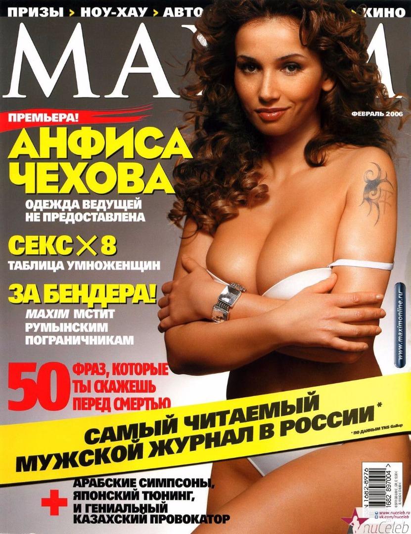 Чехова голая секс 16 фотография