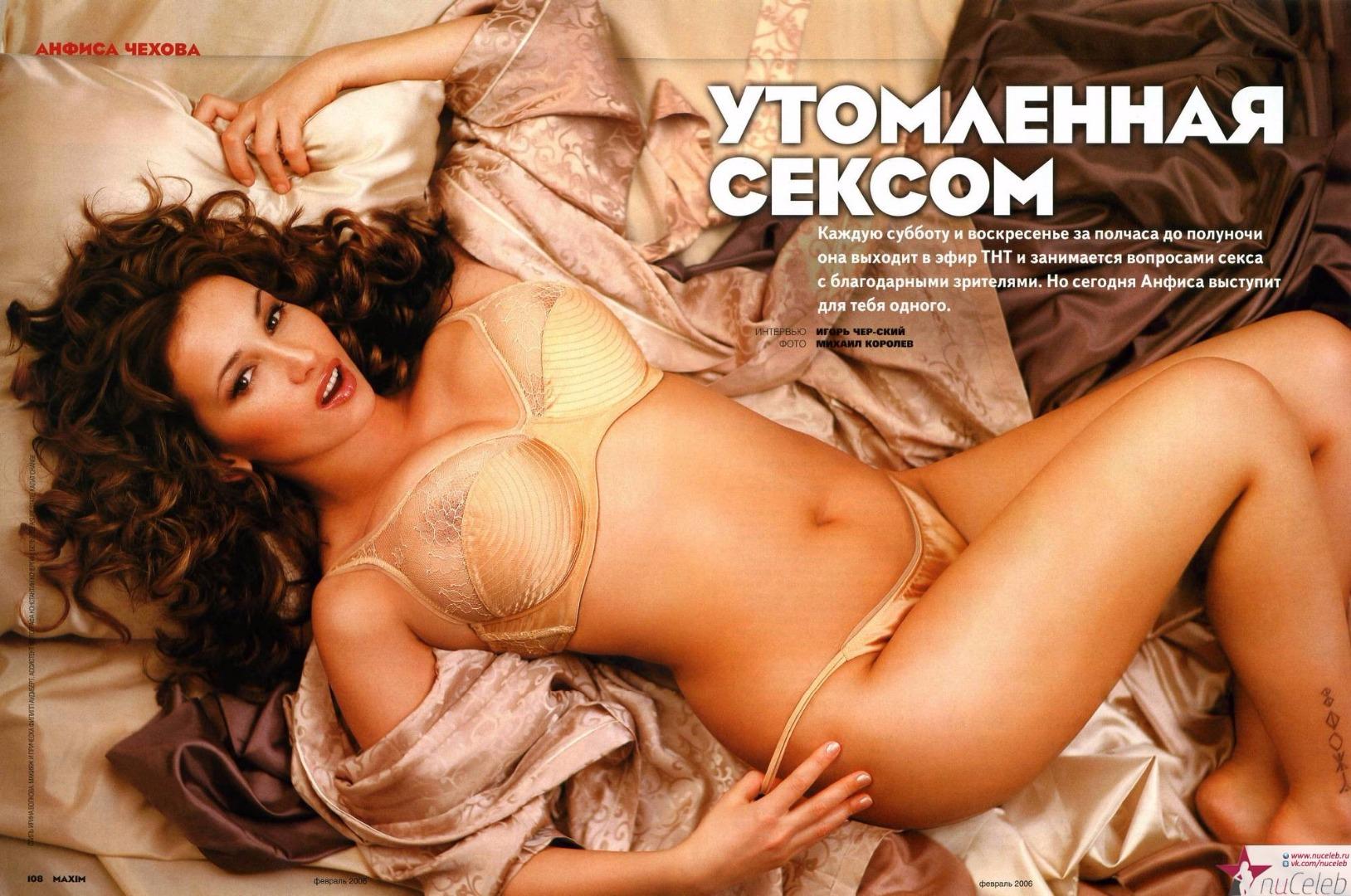 Голая и сексуальная чехова — img 10