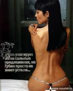 Голая Юля Беретта в журналах