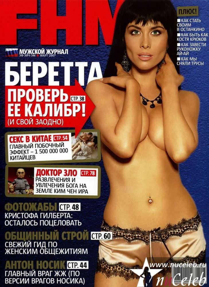 fotosessii-dlya-pornozhurnalov