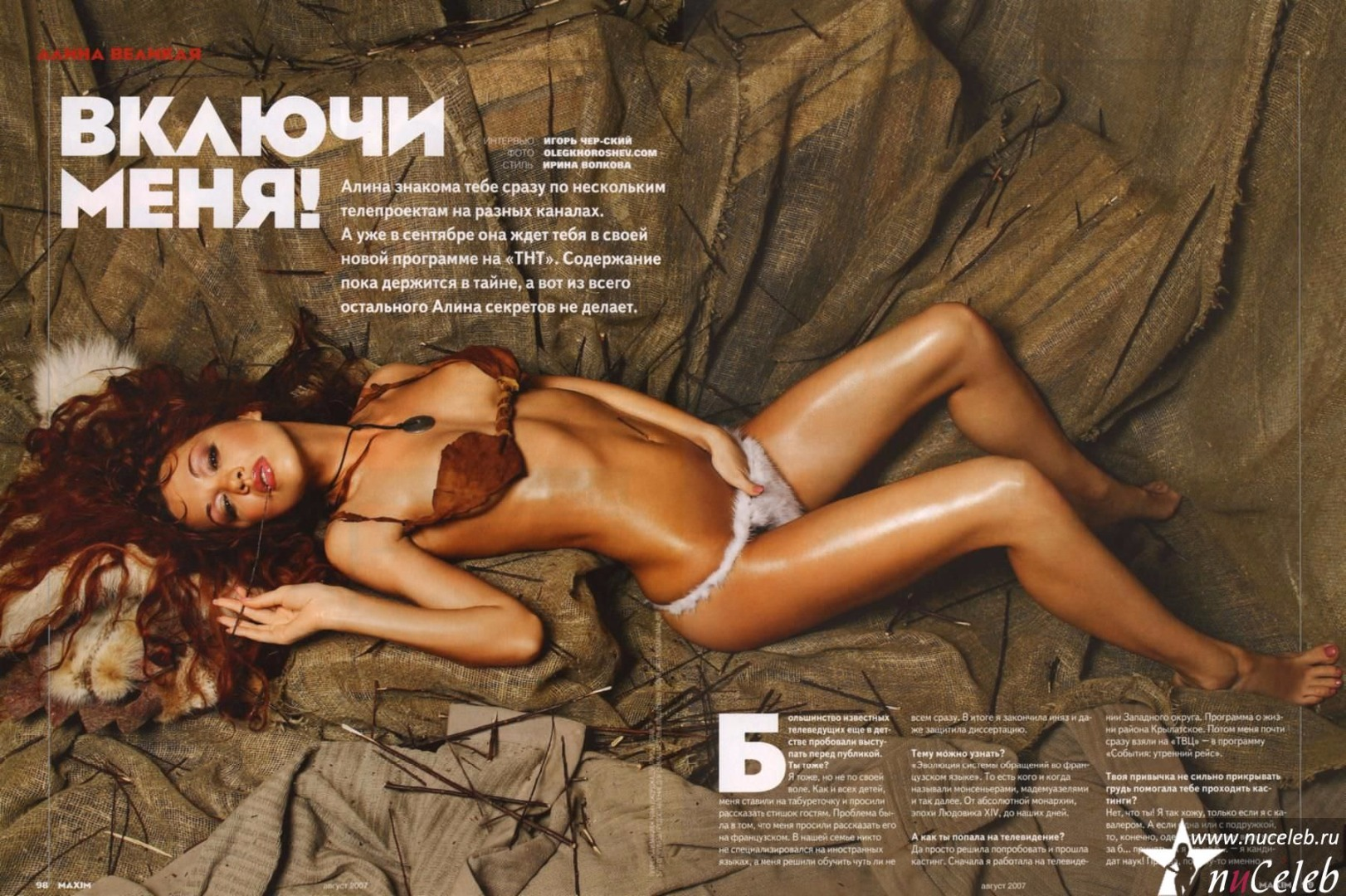 eroticheskaya-fotosessiya-maksim