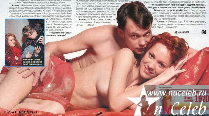 Фото великий секс